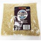 Kilombero Long Grain Aromatic Brown Rice - 3kg