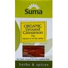 Suma Organic Ground Cinnamon - 30g