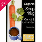 Just Wholefoods Carrot & Coriander Instant Soup - 4 servings