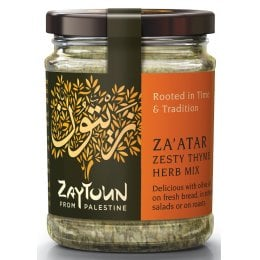 Zaytoun Zaatar Wild Grown Herb Mix