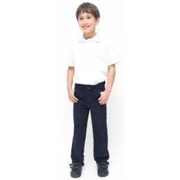 Boys Slim Fit School Trousers With Adjustable Waist - 5yrs