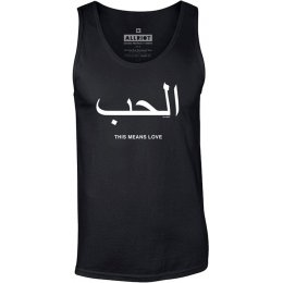 All Riot This Means Love Tank Top