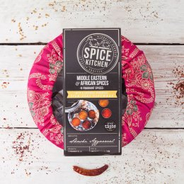 Middle Eastern & African Spice Gift Tin with Sari Wrap