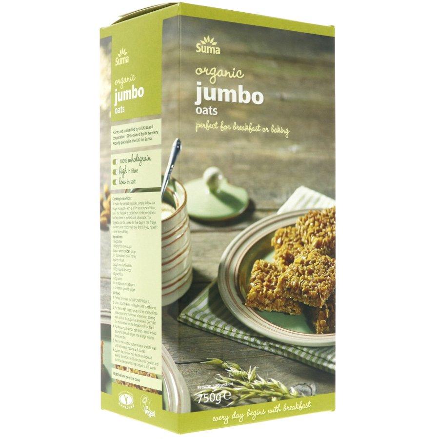Suma foods catalogue